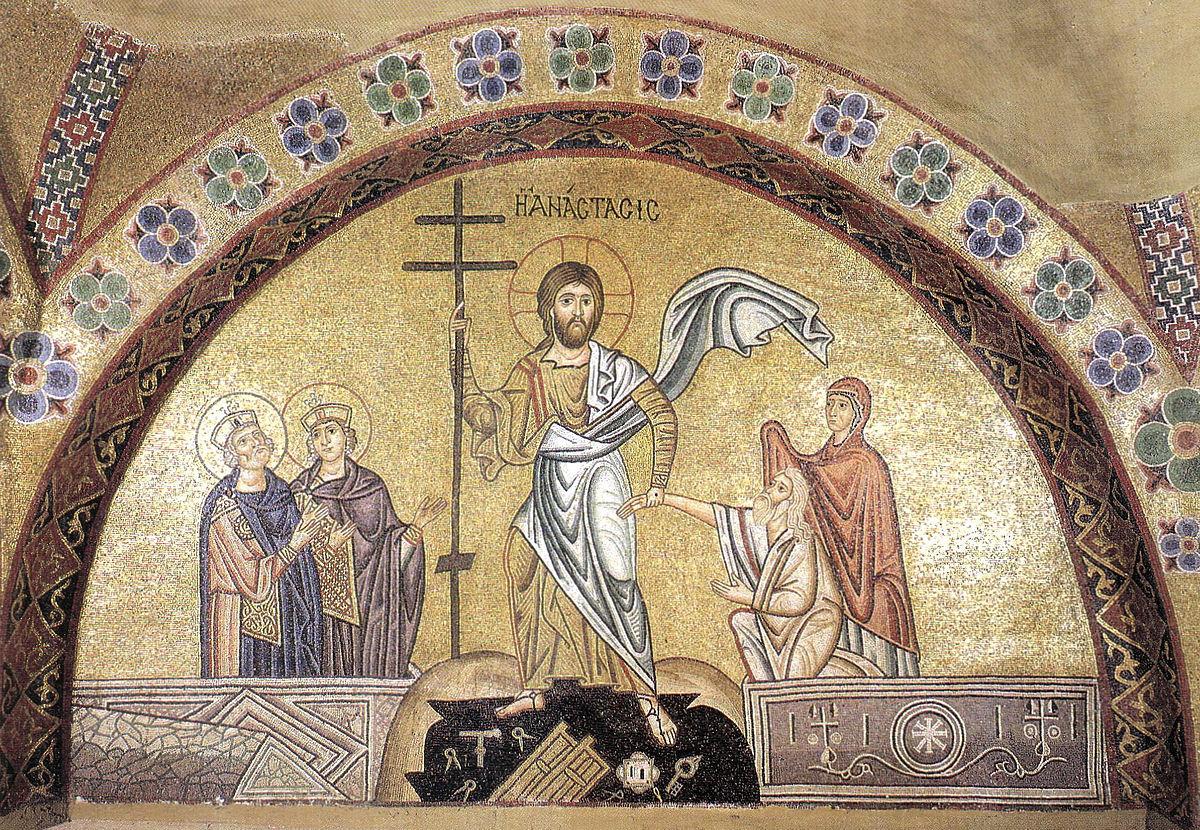 Воскресіння Христове, Greece, 11th century