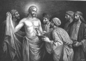 Запевнення апостола Хоми, Alexandre Bida