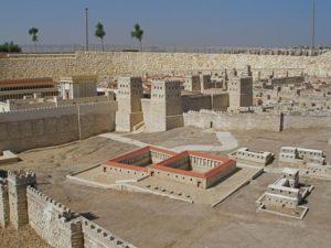 Купель Вифезда, модель античного Єрусалима, музей Ізраїля