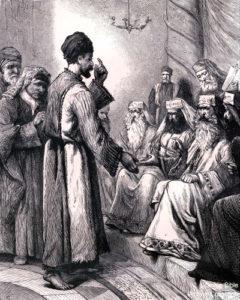 Сліпонароджений перед фарисеями