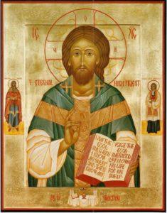 Христос-Первосвященик