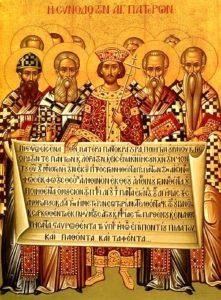 Імператор Костянтин та отці Собору тримають Символ Віри