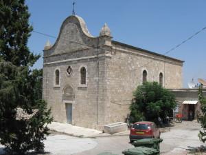 Церква в Наїні, збудована на місці здійснення чуда