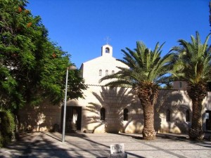 Pent 8-11 tabgha church