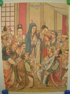 Зшестя Святого Духа, Китайська ікона