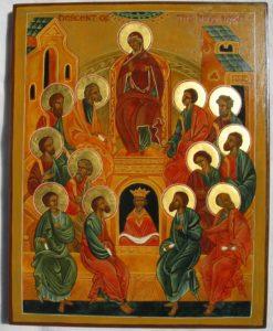 Pentecost 0-27