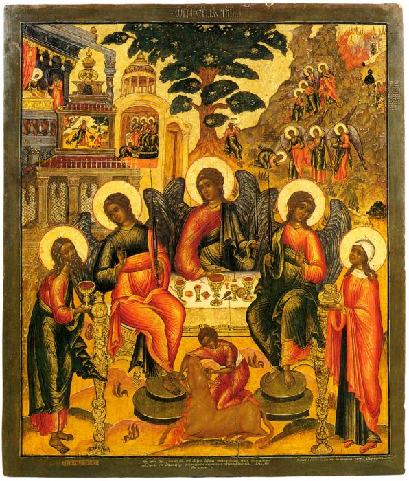 Pentecost 0-31
