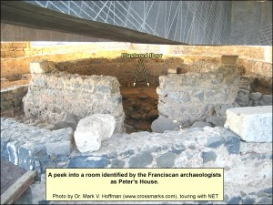 Post 2-5 capernaum-peters-house_1