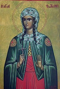 Свята Рівноапостольна Великомучениця Світлана з Самарії