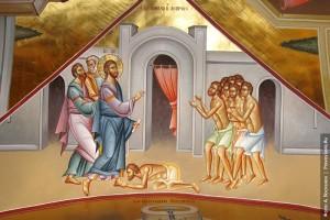 Pent 29-4 Зцілення десяти прокажених
