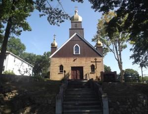 Свято-Троїцький храм м. Бриджпорт