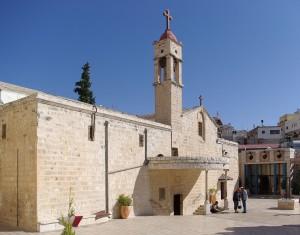 Церква Благовіщення, Назарет