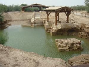 На цьому місці Іоан хрестив Спасителя