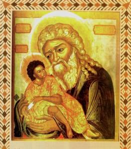 Симеон Богоприїмець
