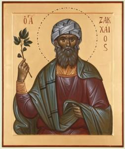Святий Закхей