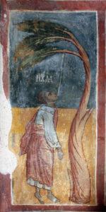 Юда Іскаріот, фреска, Tarzhishte Monastery, Strupets, Bulgaria, 16th-century